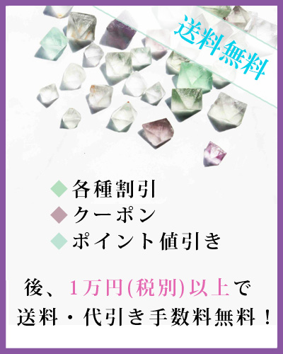 https://www.stoneclub.jp/data/stoneclub/image/bn/otoiawase20201.jpg