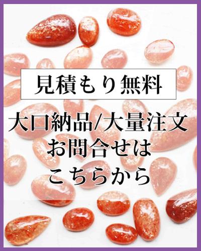 https://www.stoneclub.jp/data/stoneclub/image/bn/otoiawase20202.jpg