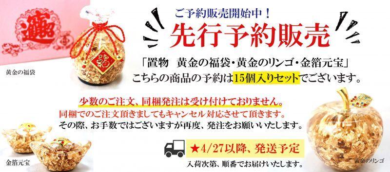 https://www.stoneclub.jp/data/stoneclub/image/bn/sennkou_2104_osisase2.jpg