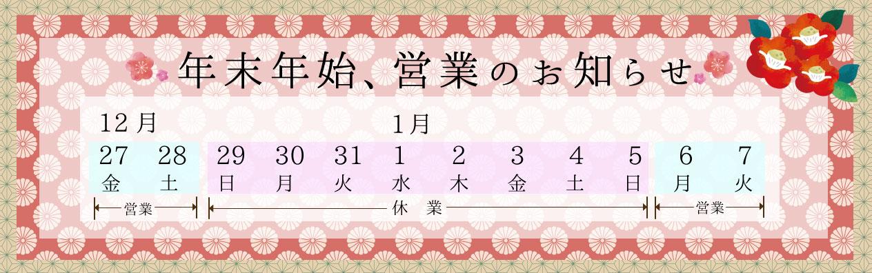 https://www.stoneclub.jp/data/stoneclub/image/high.quality/20191220_516881.jpg