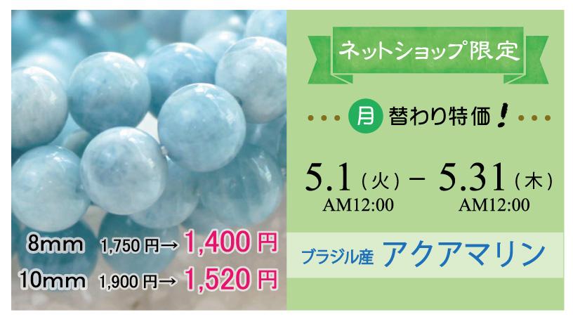https://www.stoneclub.jp/data/stoneclub/image/shutukigawari/tukigawari.jpg