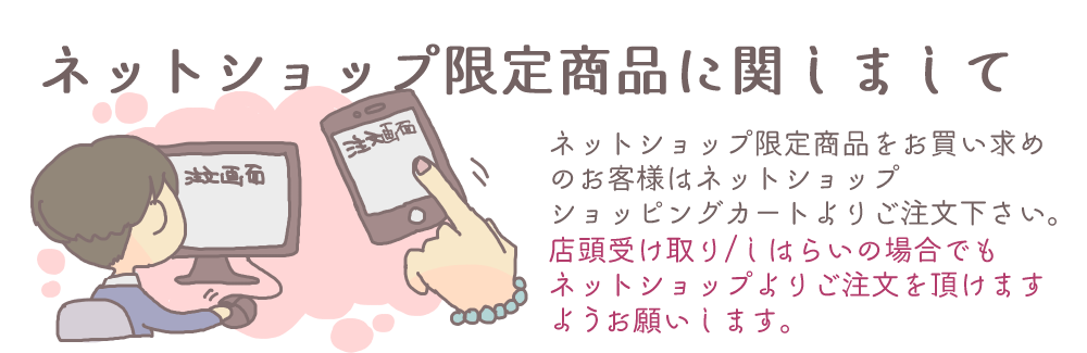 https://www.stoneclub.jp/data/stoneclub/product/8618768.png