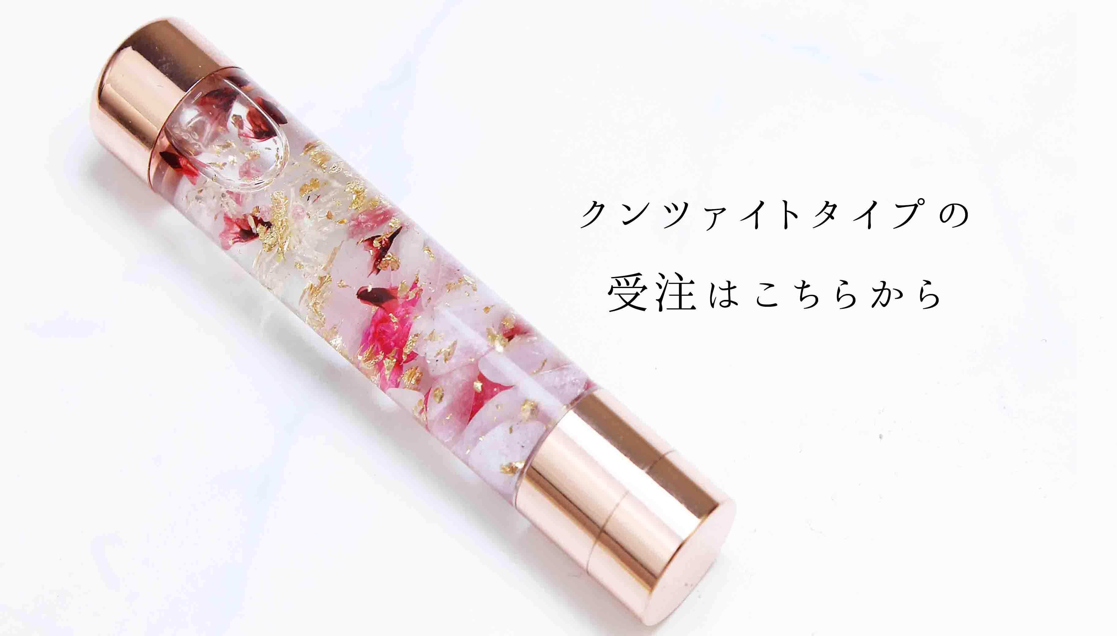 https://www.stoneclub.jp/data/stoneclub/product/IMG_2446kun.jpg
