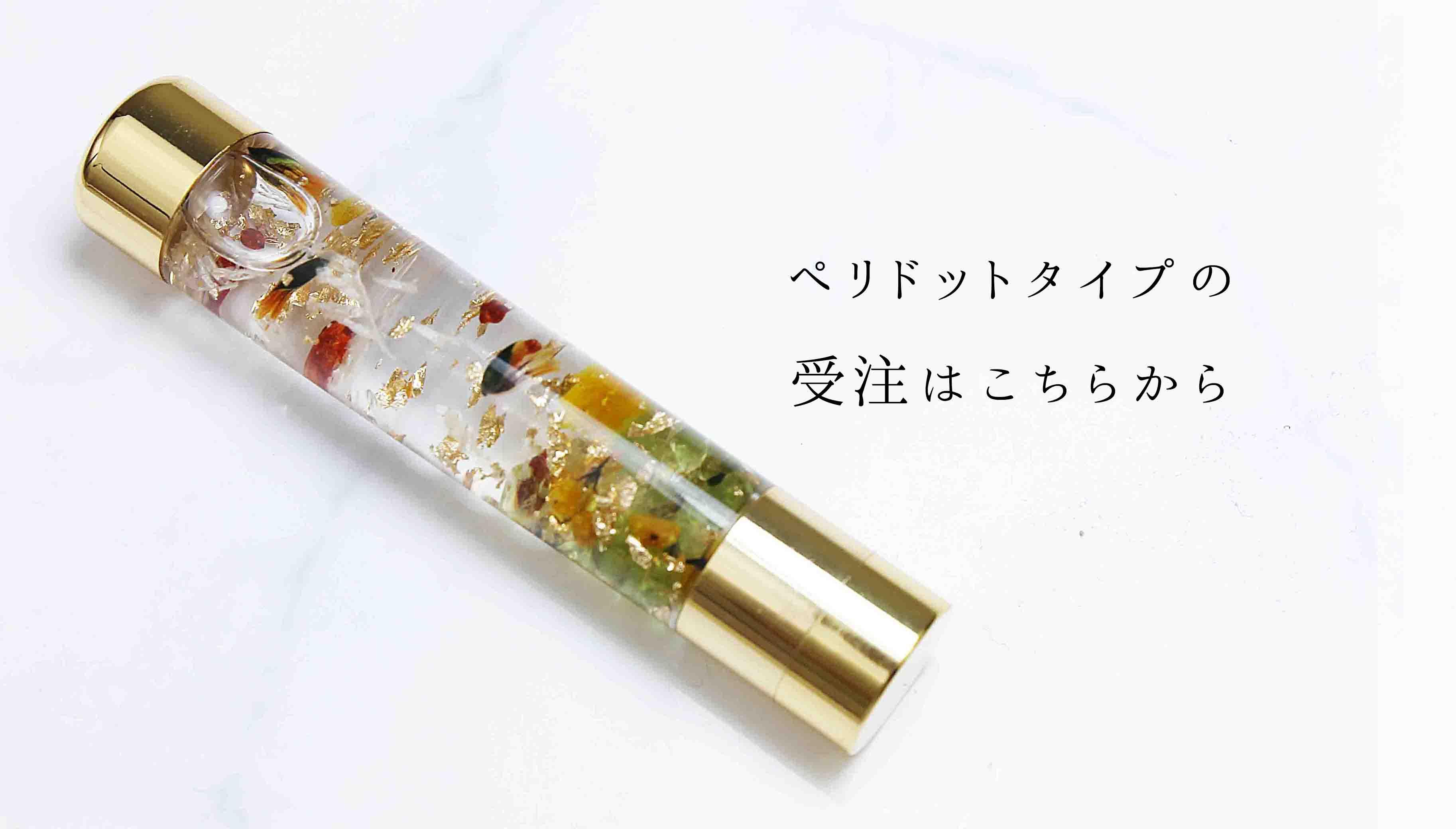 https://www.stoneclub.jp/data/stoneclub/product/IMG_2446per.jpg