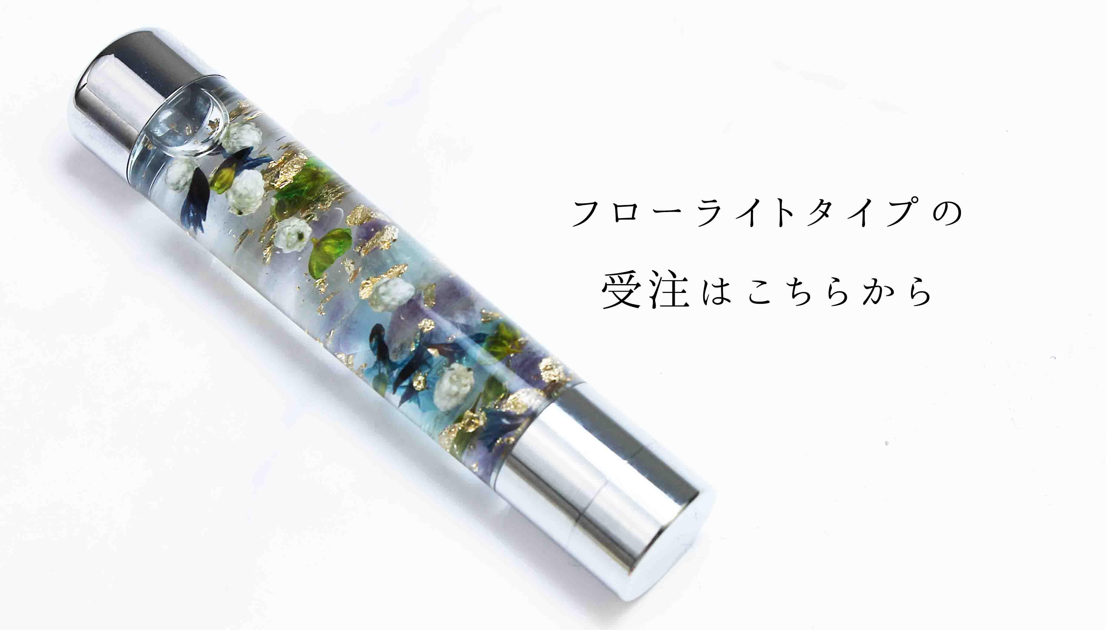 https://www.stoneclub.jp/data/stoneclub/product/IMG_2446zyutyuu.jpg