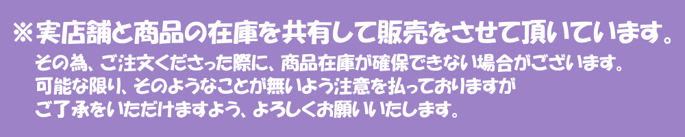 https://www.stoneclub.jp/data/stoneclub/product/tyuui_top.jpg